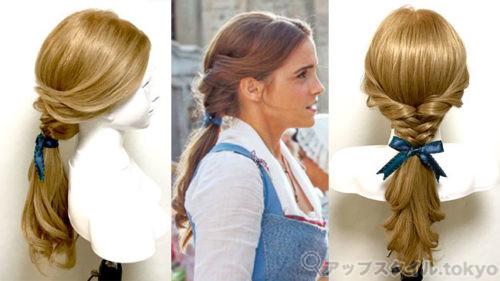 実写版美女と野獣町娘ベルの髪型をエマワトソンの髪型と比較しています。