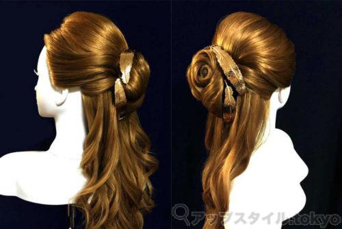 実写版美女と野獣ベルの髪型完成イメージ左右です。