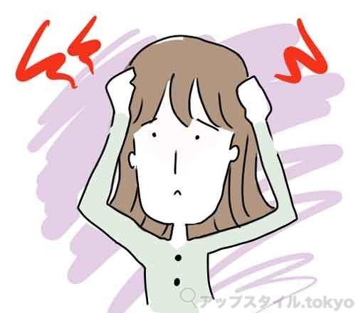 ヘアピンで痒くなる方へ 美容師が考える金属アレルギー対策