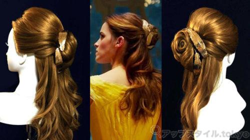 制作したベルの髪型とエマワトソンの髪型を比較しています。