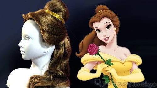 「美女と野獣」ベルの髪型の完成イメージです。