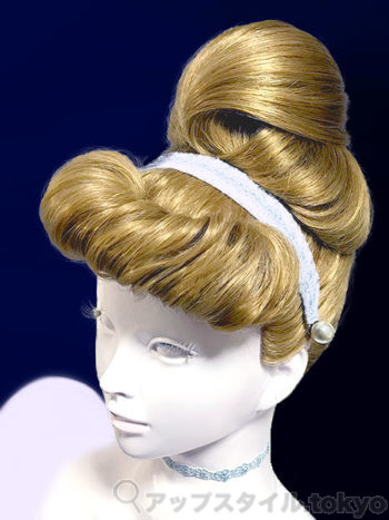 シンデレラの髪型