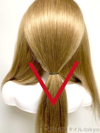 『アラジン』ジャスミンの髪型作り方