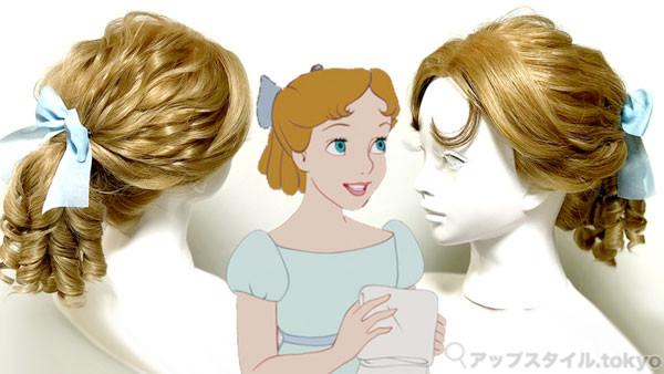 ピーターパン』ウェンディ風ヘアアレンジ(髪型)の作り方