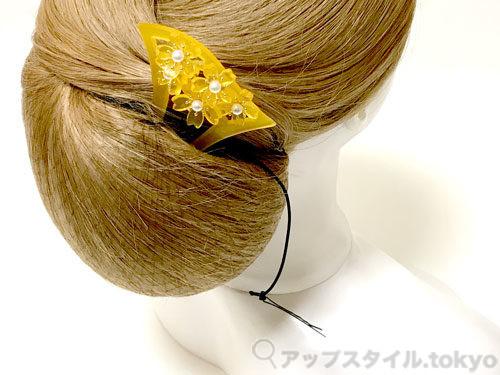 大切な簪(かんざし)を落とさない為の取りつけ方・固定方法3