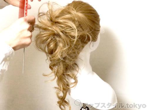 【安室奈美恵】2014年エスプリークCMの髪型の作り方解説7