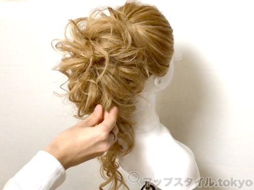 【安室奈美恵】2014年エスプリークCMの髪型の作り方解説9