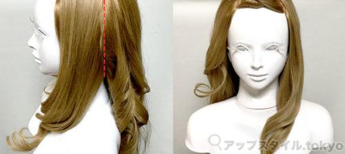 髪の巻き方&基礎知識、耳前の印象1