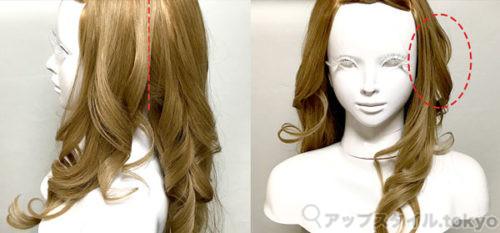 髪の巻き方&基礎知識、耳前の印象2
