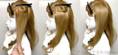 髪の巻き方&基礎知識、ブロッキングやスライスの厚さ5