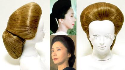 【極妻・髪型】岩下志麻風の和髪シニヨン スタイルのポイントを解説