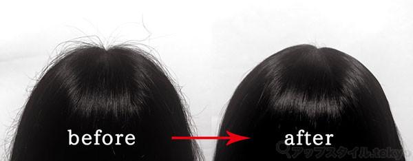 【アホ毛を抑えるスタイリング剤】Before→after