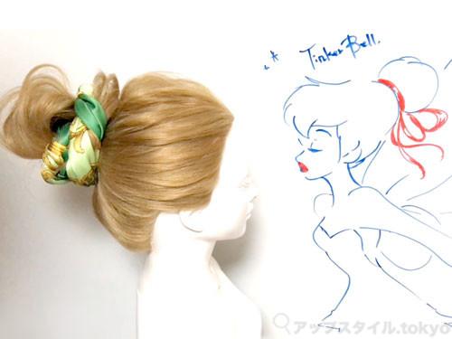 スカーフで作る!簡単ティンカーベル風 お団子ヘアアレンジ〜完成画像〜